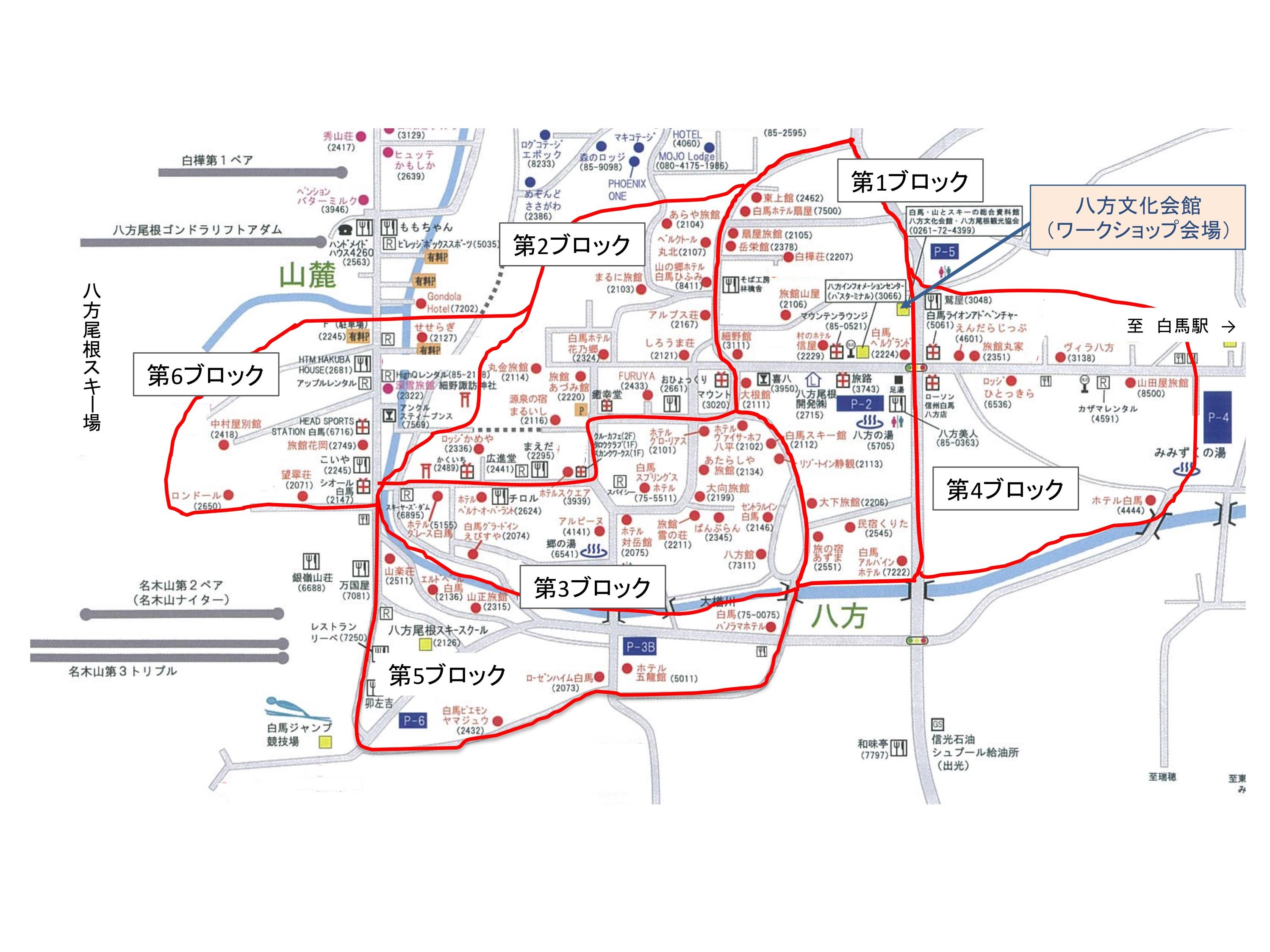 1_hotelmap